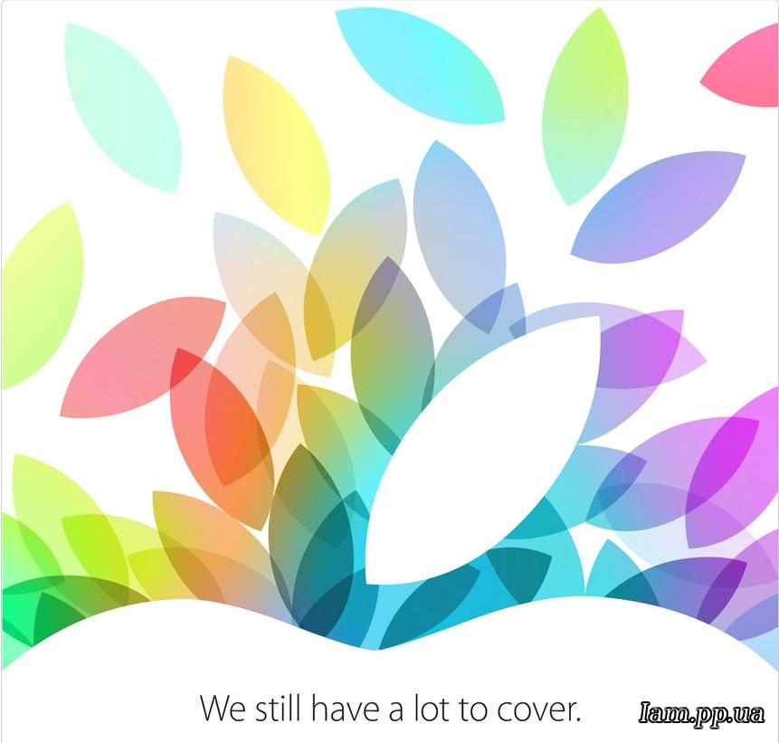 Итоги презентации Apple (от 22/10/13)