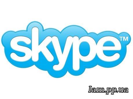 Получите год бесплатного Skype