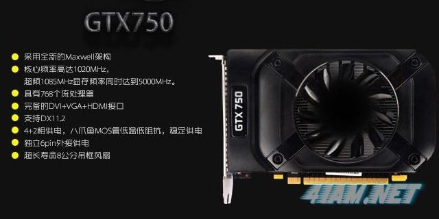 NVIDIA-GeForce-GTX-750