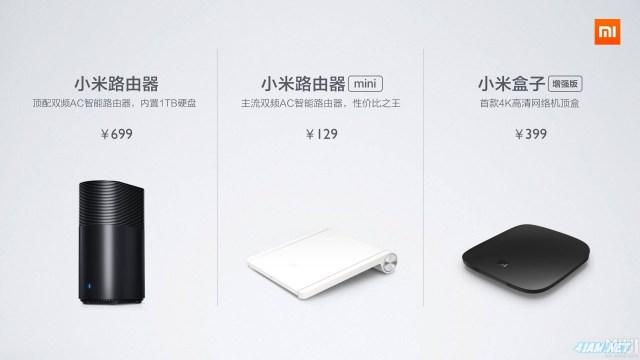 xiaomi-mi-box-enhanced-edition_mi-router