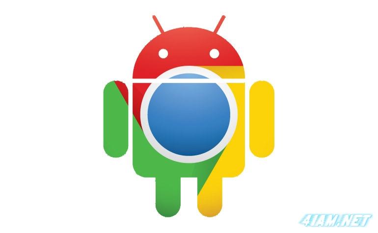 Как активировать режим чтения в Google Chrome для Android