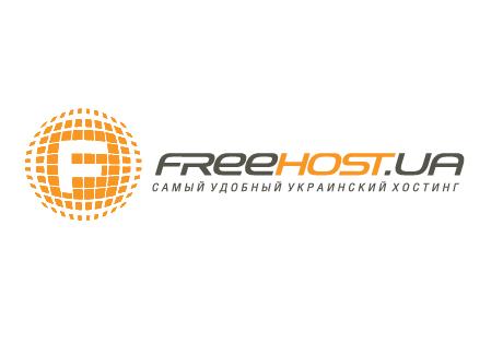 Freehost Logo