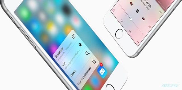 Apple iPhone 6s next ios