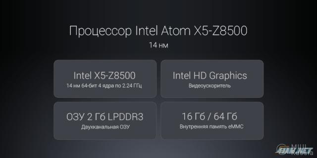Xiaomi Mi Pad 2 Spec