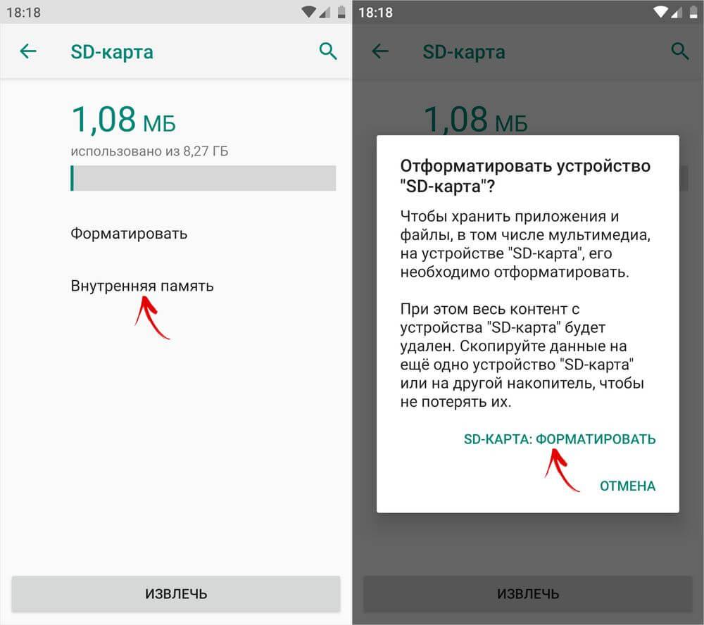 Android 9, 10 және 11-де жад картасын пішімдеу түрін таңдау