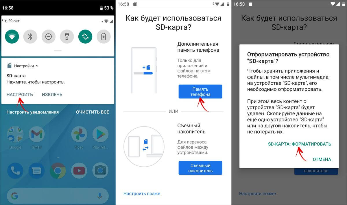 Android 9, 10 және 11 үшін жад картасын пішімдеу