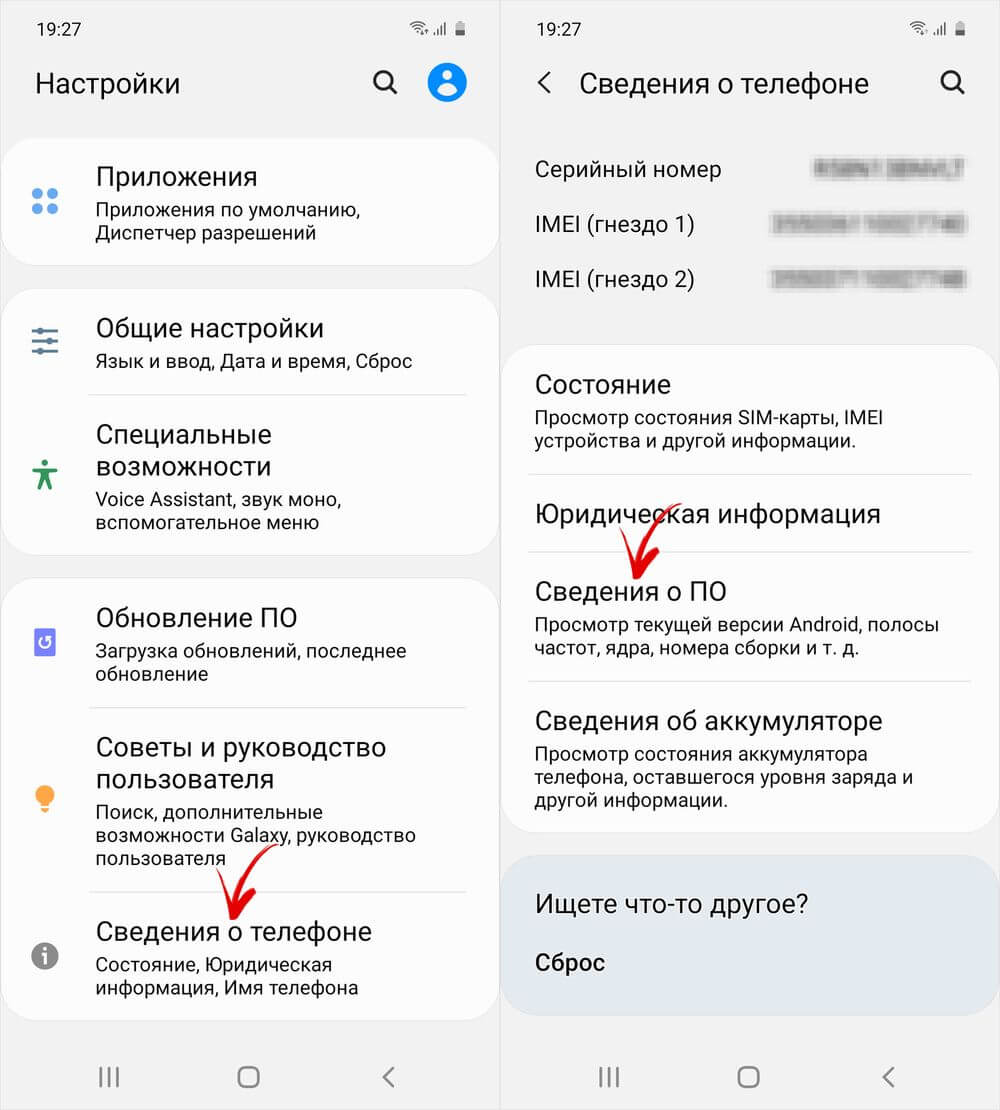 Бір UI параметрлеріндегі телефон туралы ақпарат