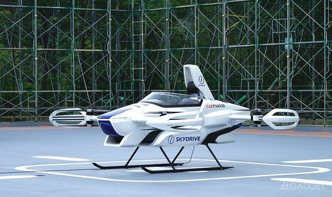 Летающая машина SkyDrive