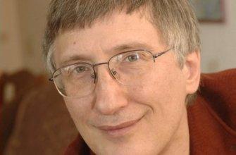 Сергей Юрьевич Ключников