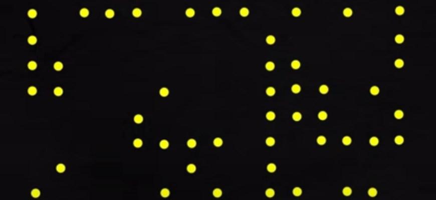 невидимые желтые точки