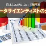 【函館スプリントステークス2019】予想オッズと過去データ傾向