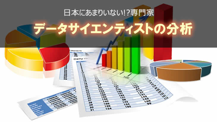 【目黒記念2019】予想オッズ傾向と過去データ分析
