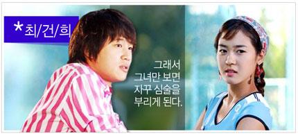 hee-and-yu-bin.jpg