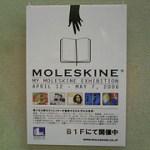 MORESKINE