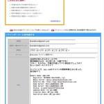 knn.com ドメイン更新忘れ!
