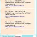 twitter SPAMのMobsterWorldをクリックするとどうなるのか試してみた