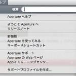 Mac App Store  でApertureを購入!