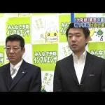 暴走中年か?、政治ガキ大将か? 橋下徹大阪市長の出直し選挙費用は6億円