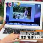 MacBook Air発表&予約開始!