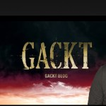 GACKT経済論 GACKT公式BLOGより