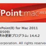 iPad版オフィスは年内!日本独自の新「オフィスプレミアム/オフィス365ソロ」10/17発売