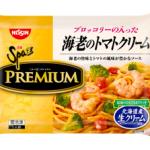 ゴキブリ混入事故…冷凍パスタ商品の回収に関するお詫びとお知らせ | 日清食品グループ