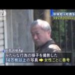 6,000万円から1.2億円はアレに注ぎ込んでいた?横浜の元・中学校校長、少女ら25年間で1万2,000人売春で逮捕!
