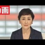 NHKは昨晩の放送をすぐにWEBにアップすべき!山本(高市)早苗総務大臣から、NHK籾井勝人会長へのお手紙 クローズアップ現代 ヤラセ?仕込み?演出?