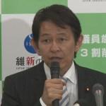 維新の党 松野頼久新代表「火中の栗をひろう思い…」政党再編の意味のなさ
