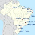2014 FIFAワールドカップ ブラジル大会 放映時間日程(日本時間)6/13-7/14