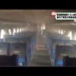 新幹線事故の発生率が低い理由…それでも乗り越える人たち