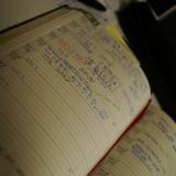 10年日記のススメ 大切な記念日を絶対に忘れない…