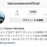 滝沢カレンの可憐な日本語!「たどたどしい日本語キャラ」丁寧に話せば話すほど…ユニークに
