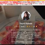 VALUが閉店ガラガラ中でもキャッシュサイトなら今すぐ確認できる!https://valutool.biz/cache/knnkanda