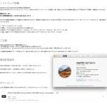 【DTM】KORG macOS High Sierra 不具合の場合 USB-MIDIドライバーのアンインストールが必要