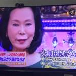 貴乃花よりもむしろ謎、テレビでコメントする実母、藤田紀子