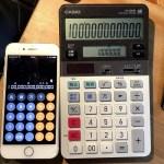 #億兆電卓 と #CASIOツイン液晶電卓 JV-220W の共通思想『億』『万』ボタンと『兆』ボタン