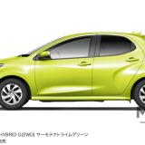 サーモライトテクノグリーンの『ヤリス』燃費は驚異の36km 1km 4.1円?139万円から