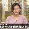 大阪市西成区の美容室強盗事件  現場はここか!?女性を縛ってレジから売り上げ金を奪い逃走!