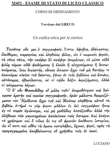 greco2008190608 - Maturità 2008: le tracce della Seconda Prova