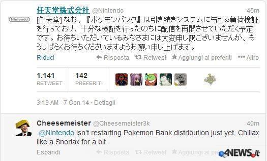 banca pok%C3%A9mon - Banca Pokémon, il ripristino non sembra sarà imminente