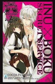 InubokuSS2 - Star Comics, anticipazioni uscite del 25 marzo