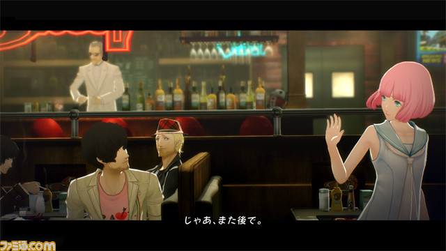Catherine Full Body - Catherine: Full Body confermato ufficialmente da Atlus
