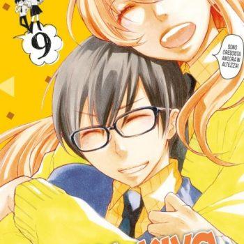 HARU X KIYO N. 9 350x350 - Star Comics, HARU X KIYO, di Akira Ozaki sarà disponibile dal 18 luglio