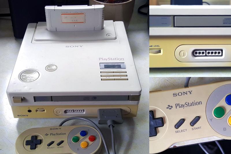 playstation snes - Nintendo PlayStation, all'asta la console ibrida leggendaria