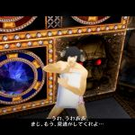 Catherine 35 1 - Catherine: Full Body si mostra in diversi nuovi screenshot
