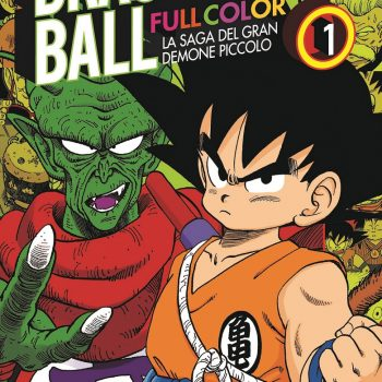 DRAGON BALL FULL COLOR 9 350x350 - Dragon Ball Full Color, La Saga del Gran Demone Piccolo n. 1 sarà disponibile dal 26 settembre