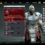 uTuULG6 - God of War, come ottenere l'armatura di Zeus e di Ares e tutte le altre armature del New Game Plus