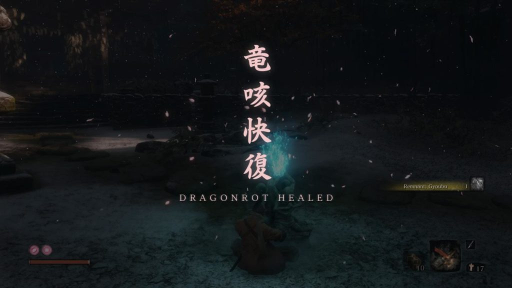 sekiro shadows die twice mal del drago 1024x576 - Sekiro: Shadows Die Twice - Curare il Mal del Drago