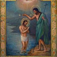 Богоявление Крещение Господне